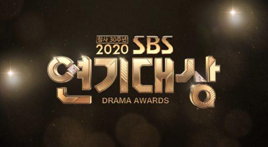 SBS演技大賞 2020 結果