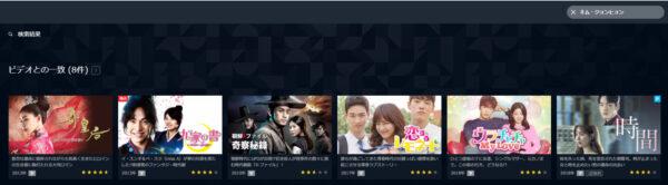 哲仁王后 動画 無料 Netflix U-NEXT Amazon