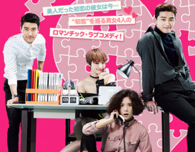 韓国ドラマ 無料配信 動画配信 VOD UNEXT Netflix